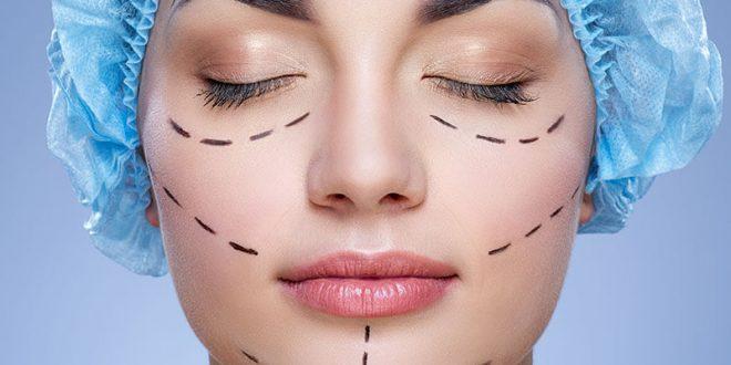 La Cirugía Estética te hace Hermosa